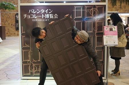 阪急うめだ チョコレート博覧会