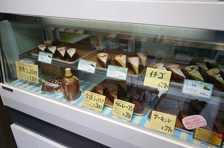 ガトーショコラ専門店 ショコラッタ