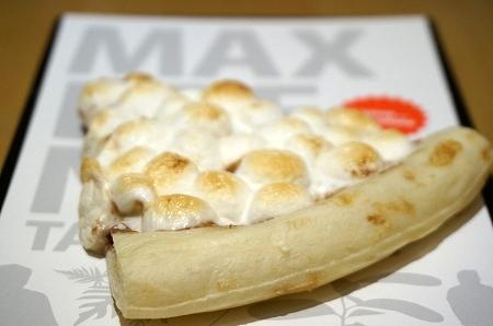 マックスブレナー 大阪 チャンクピザ