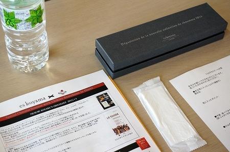 ショコラセミナーin大阪