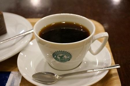 ヒロコーヒー エチオピア