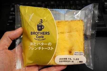 関西地区限定ファミマ×ブラザーズカフェコラボフレンチトースト