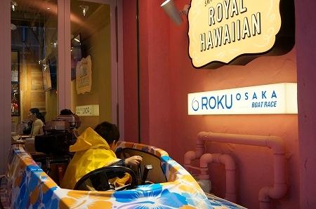 外国人を大阪スイーツツアーに案内 ロイヤルハワイアン
