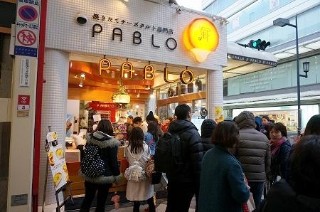 外国人を大阪スイーツツアーに案内 パブロ