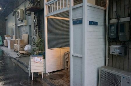 梅田の隠れ家カフェ シュガートゥース