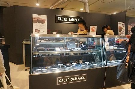 チョコレート博覧会 ソフトクリーム