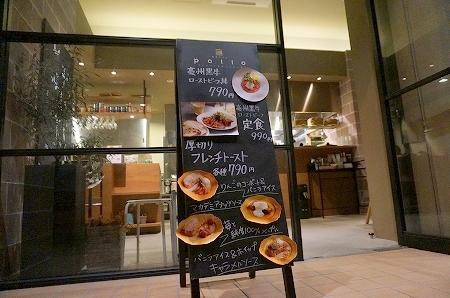 都島 potto パンケーキツアーズ アサイーボウルパンケーキ