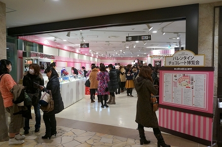 阪急うめだ チョコレート博覧会 BABBI ピスタチオチョコレートソフトクリーム