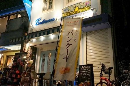堀江 バブル パンケーキ
