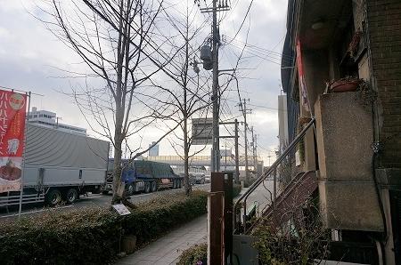 大阪港 レトロカフェ ハハハ レモンタルト