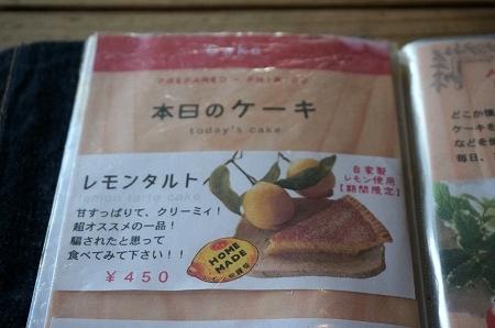 大阪港 レトロカフェ ハハハ メニュー