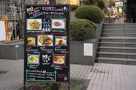 心斎橋 パンケーキ専門店 mg.(エムジー) アサイーバウムハイブリッドパンケーキ