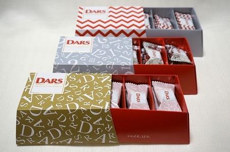 表参道 ダーツ(DARS) チョコレート