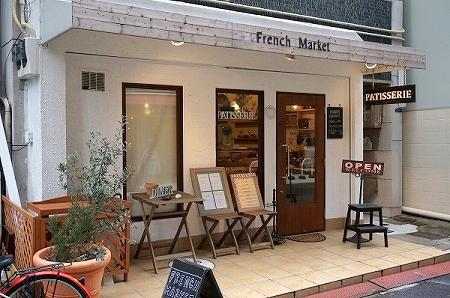 堺筋本町 フレンチマーケット