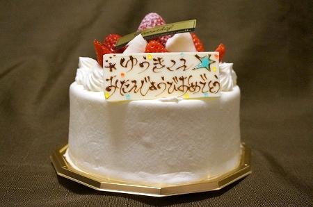 阪神梅田本店 レーヴドゥシェフ バースデーケーキ
