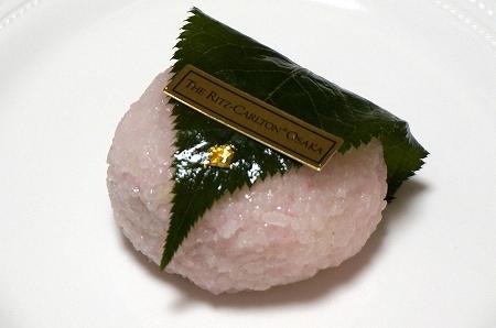 リッツカールトン大阪 桜餅