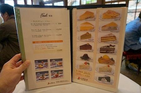 京都 イノダコーヒー フレンチトースト