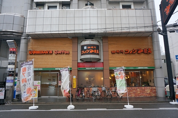 コメダ珈琲阪神尼崎店