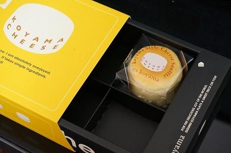 パティシエエスコヤマ 小山チーズ