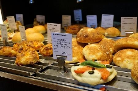 エスコヤマ パン屋さん