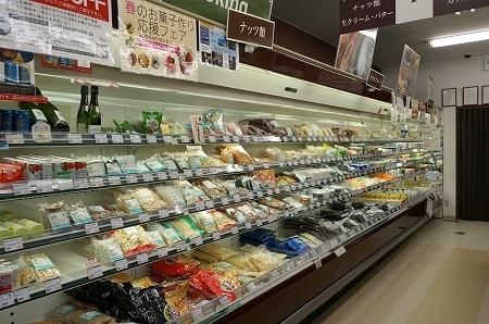 お菓子材料専門店 プロフーズ