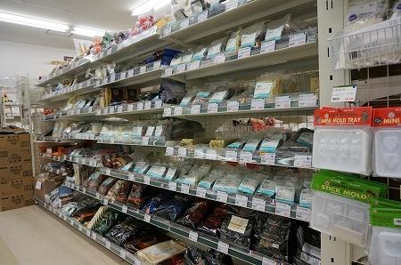 お菓子材料専門店 製菓用チョコレート