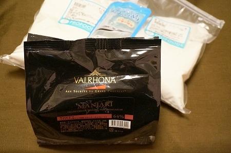 お菓子材料専門店 プロフーズ ヴァローナ チョコレート マンジャリ