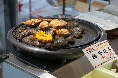 種子島発 パティスリーブンカドウ 安納芋ぷりん