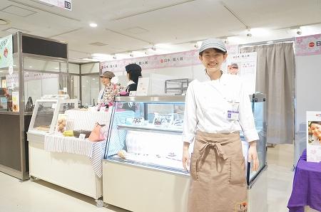 阪急百貨店うめだ本店 デリスモア 大勝久美子