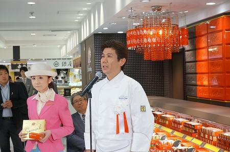 大丸梅田店 キットカットショコラトリー大阪 オープニングセレモニー
