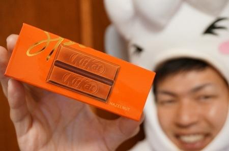 キットカットショコラトリー大阪 ヘーゼルナッツチョコレート