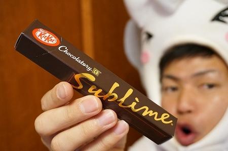 キットカットショコラトリー大阪 サブリミナルチョコレート
