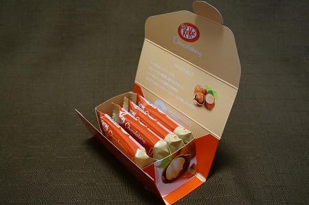 大阪先行販売 キットカットショコラトリースペシャル ヘーゼルナッツ