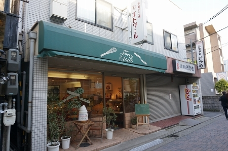 園田 エトワール