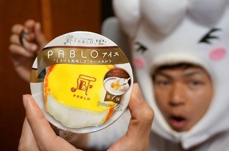 ファミマ パブロ コラボアイスクリーム チーズタルト