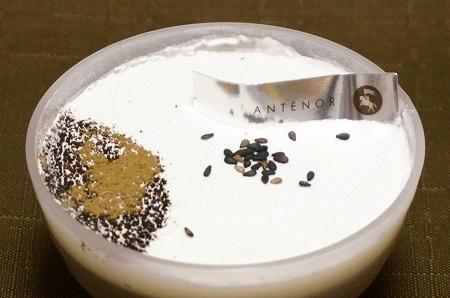 アンテノール 香ばし焙じ茶のブランマンジェ