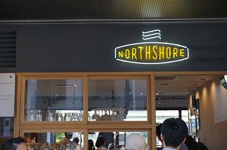 北浜 オシャレカフェ ノースショア