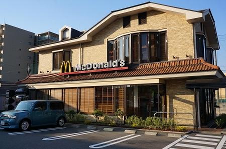 マクドナルド いちごパイアラモード