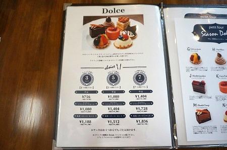 エイトビードルチェ豊中店 贅沢ドルチェセット スイーツメニュー