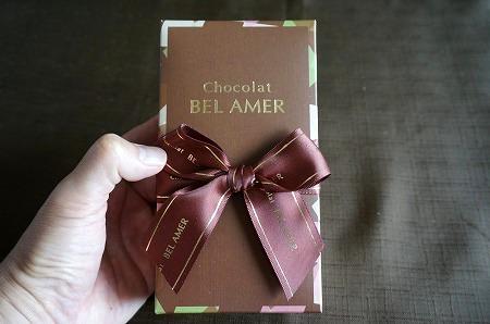 ベルアメール ショコラサンドクッキー