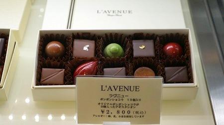 神戸 チョコレート ラヴニュー