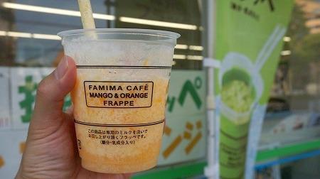 ファミマ マンゴーオレンジフラッペ