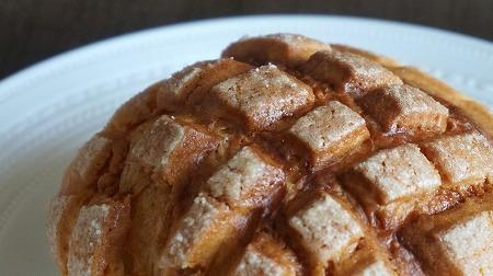 パティスリー ミュウミュウ 菓子屋のメロンパン