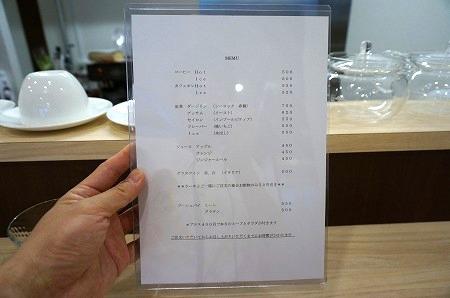 神戸元町 スイーツカフェ ラ・センサスィオン