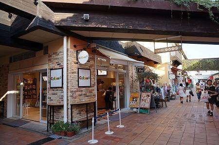 神戸モザイク カルビープラス