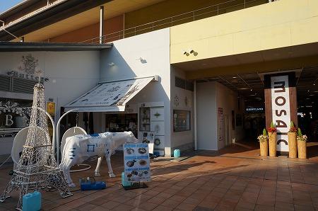 神戸モザイク パンケーキ専門店 バター