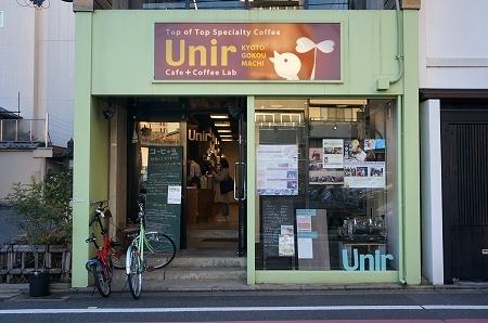 京都 ウニール コーヒー ガトーショコラ