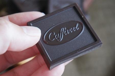 カファレルの板チョコ(タブレット):グルメバー(エクストラビター)