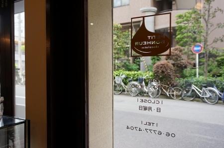 大阪市中央区瓦屋町 チョコレートショップ ル・プティ・ボヌール(LE PETIT BONHEUR)