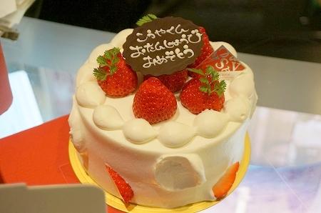 エスコヤマ バースデーケーキ